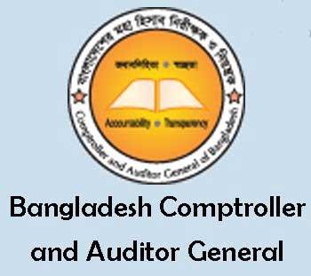 Comptroller and Auditor General of Bangladesh